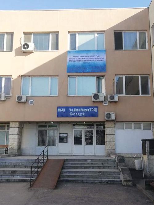 mbal-kozloduy-002